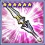 武器_ダイヤモンドの刺突剣★6.png